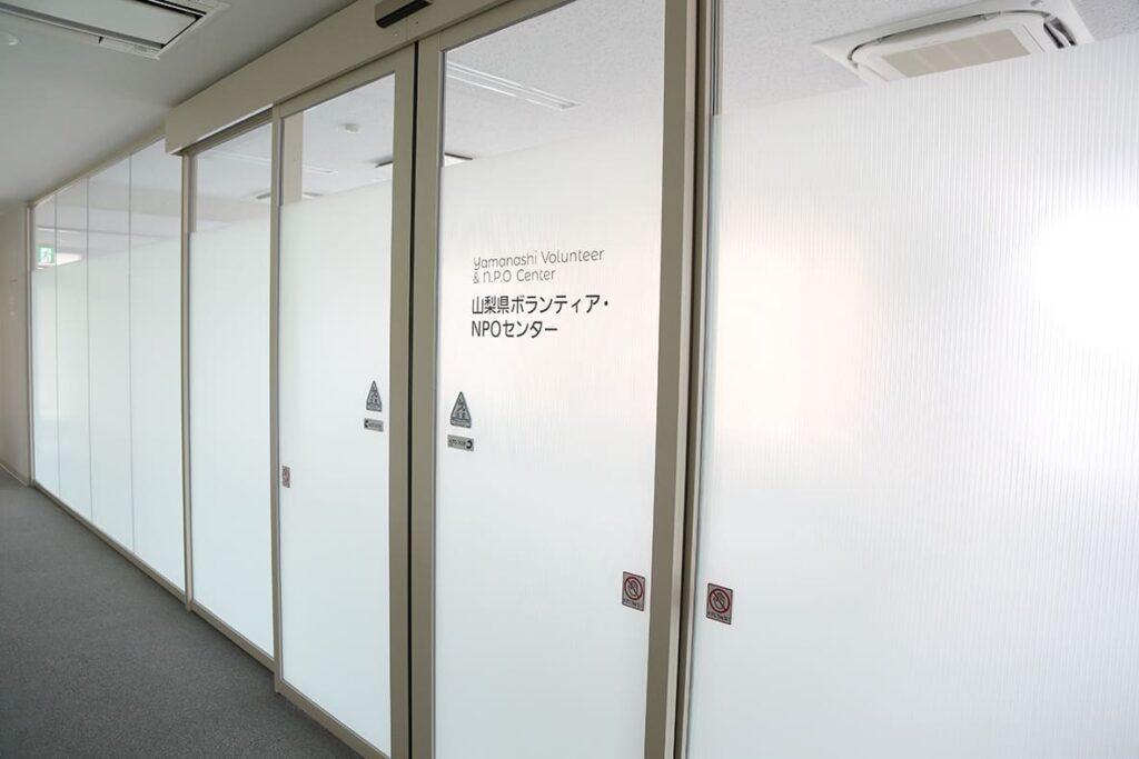 ボランティア・NPOセンター